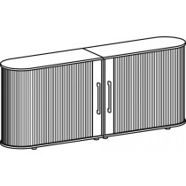 Rollladenschrank, BxTxH 2000x400x830 mm, 2 OH, 1 Boden, Justierfüße, Korpus/Rollladen buche/silber